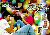 Boy Meets Girl Tholiprema katha movie wallpapers-thumbnail-3