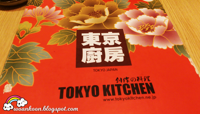 Tokyo kitchen bandar menjalara kepong woan koon for M kitchen harbison sc menu