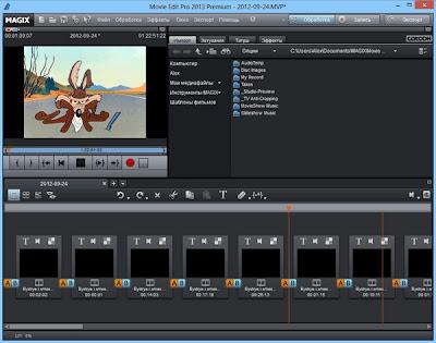 MAGIX Movie Edit Pro 2013 Premium Full Crack | MASTERkreatif