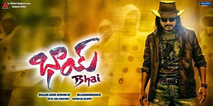 Bhai Telugu Movie Songs