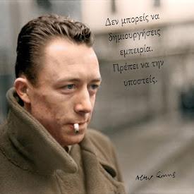 † 4 Ιαν 1960 Albert Camus Η φιλοσοφική σκέψη και επανάσταση Αλμπέρτ Καμύ