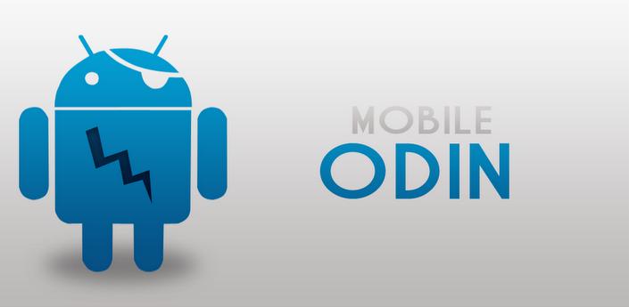 برنامج موبايل اودين اصدار v4.10