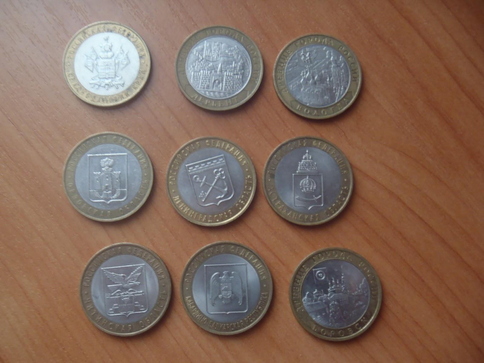 покупка монет в новосибирске