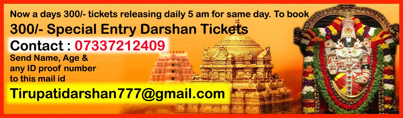 300/- Ticket Booking