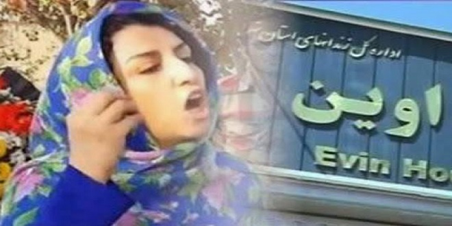 Bildergebnis für زنان زندانی سیاسی