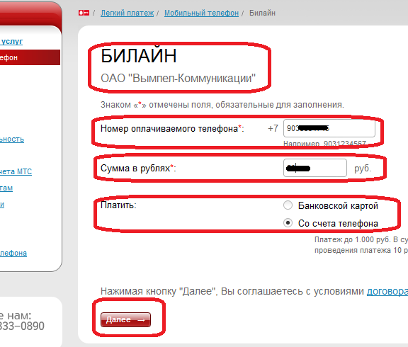 переслать сим-карту из россии в другое государство сексуальная выбирай свой