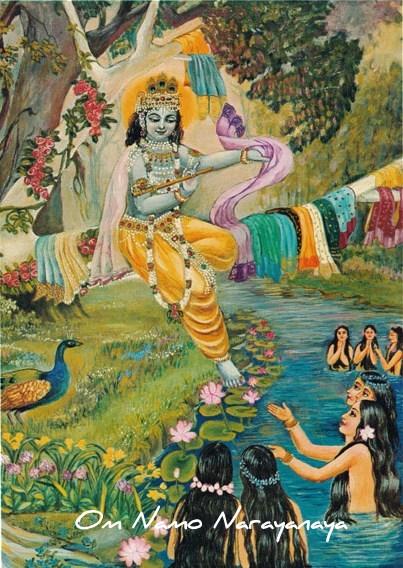 கண்ணன் கதைகள் (45) - கோபிகைகளின் ஆடைகளை அபகரித்தல் / கோபிகா வஸ்த்ராபஹரணம்,கண்ணன் கதைகள், குருவாயூரப்பன் கதைகள்,