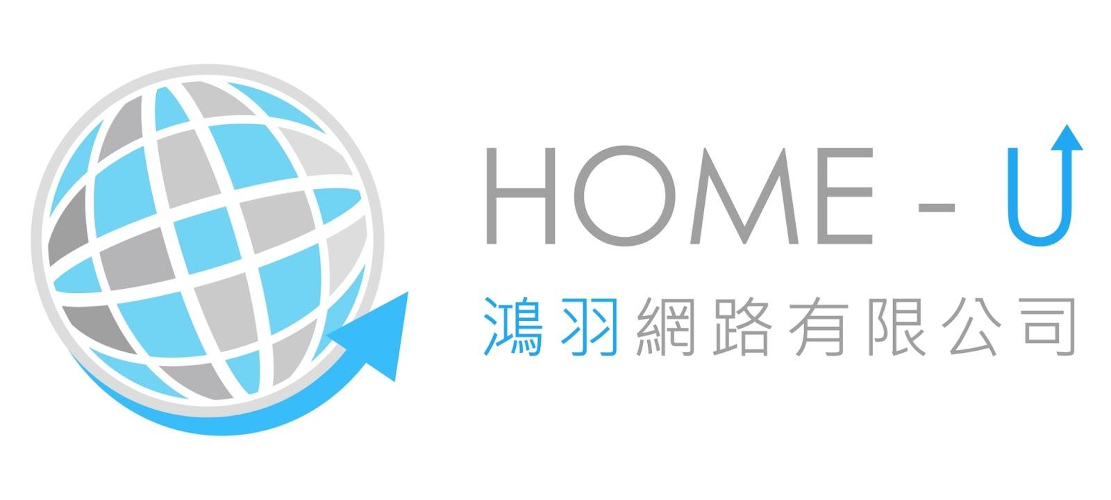 台南網頁設計【鴻羽網路】台南SEO排名|專業SEO優化、SEO排名公司