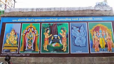 kurungaleeswarar temple