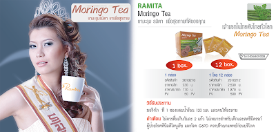Trà Moringo Tea Ramita 1