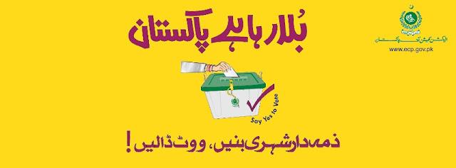 ecp vote
