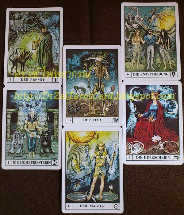New Deck Interview Tarot Spread Ansata Tarot ไพ่ยิปซี ไพ่ทาโรต์ Eremit Hermit Der Tod Death Herrscherin High Priestess Hohepriesterin Magus Magician Magier Empress Lovers entscheidung