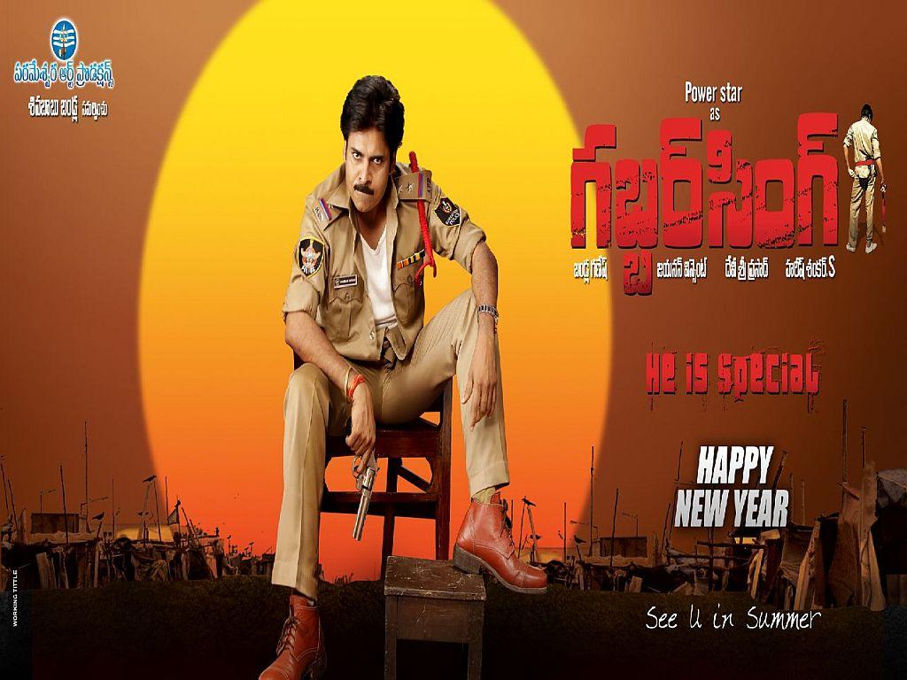 powerstar pawan kalyan gabbar singh movie wallpapers | downloads andhra