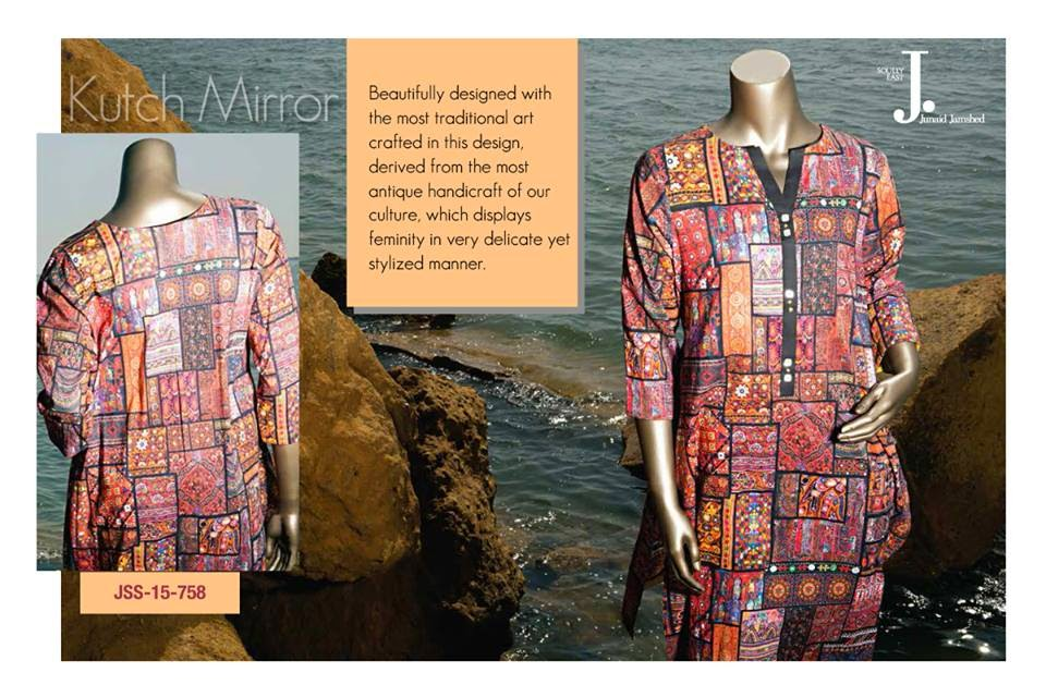 Junaid Jamshed New Women Debut Digital Print Dresses 2015