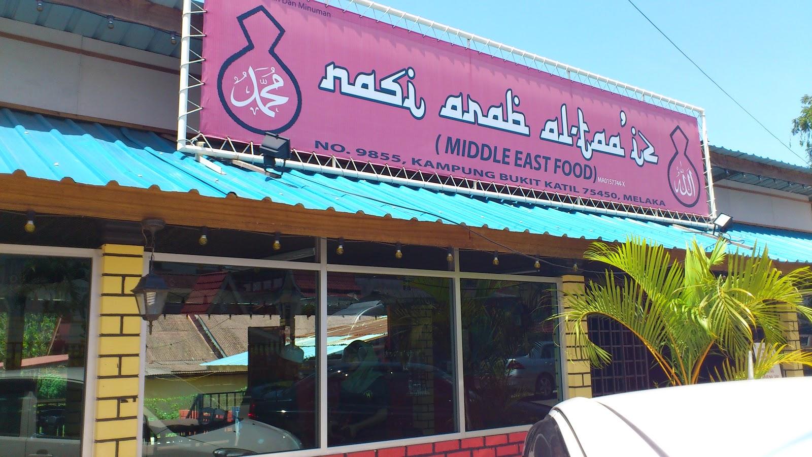 Sekadar Ingin Berkongsi Nasi Arab Al Taaiz Melaka