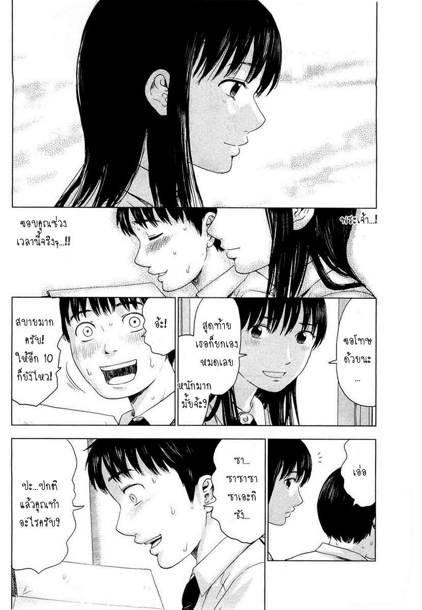 อ่านการ์ตูน Aku no Hana 05 ภาพที่ 22