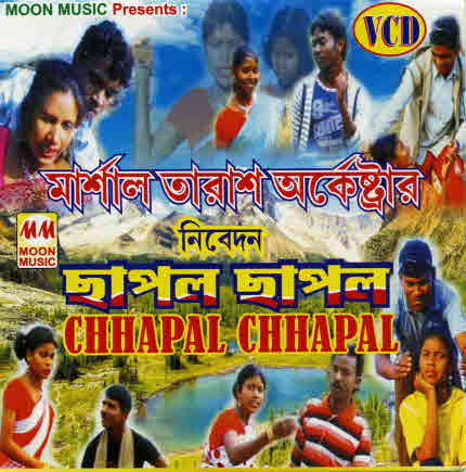 Chapal Chapal Cover Image