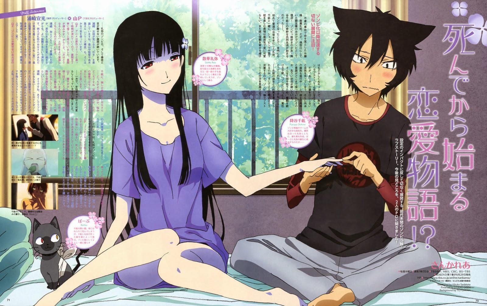 El rinc n perdido rese a anime sankarea - Y k love wallpaper ...