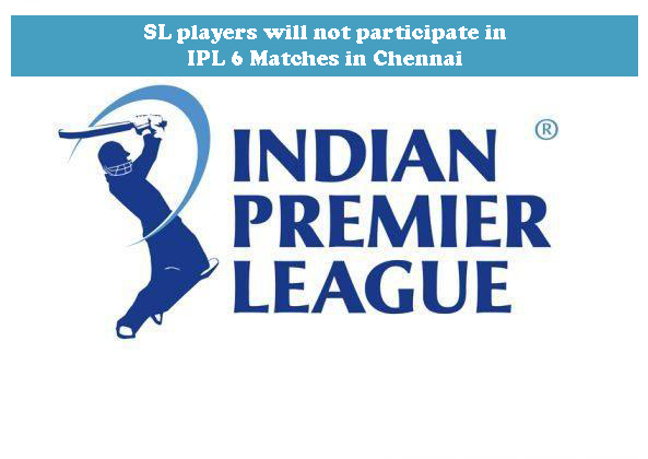 SL-players-will-not-participate-in-Pepsi-IPL-2013-in-chennai