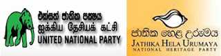 UNP-JHU ready to discuss draft constitution