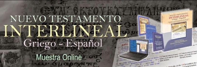 NT INTERLINEAL GRIEGO ESPAÑOL EN BLOG