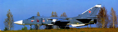 Бомбардировщик Су 24М2