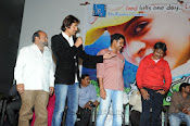 ee manase movie audio release-thumbnail-12