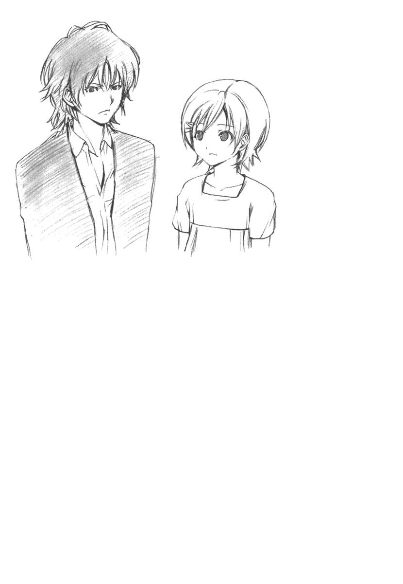 Minami-ke - Chapter 44