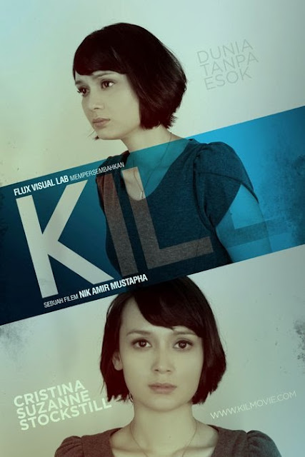 Cristina Suzanne KIL THE MOVIE