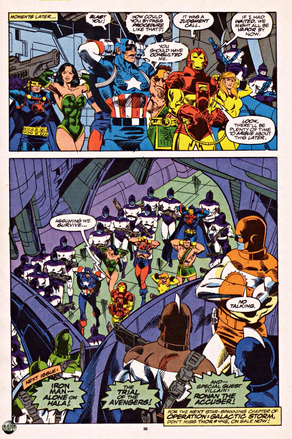 Captain America (1968) Issue #398f #336 - English 23