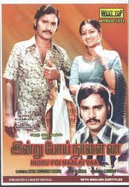 Indru Poyi Naalai Vaa (1981) - Tamil Movie