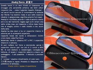 http://bento.biancorossogiappone.com/#!album-4