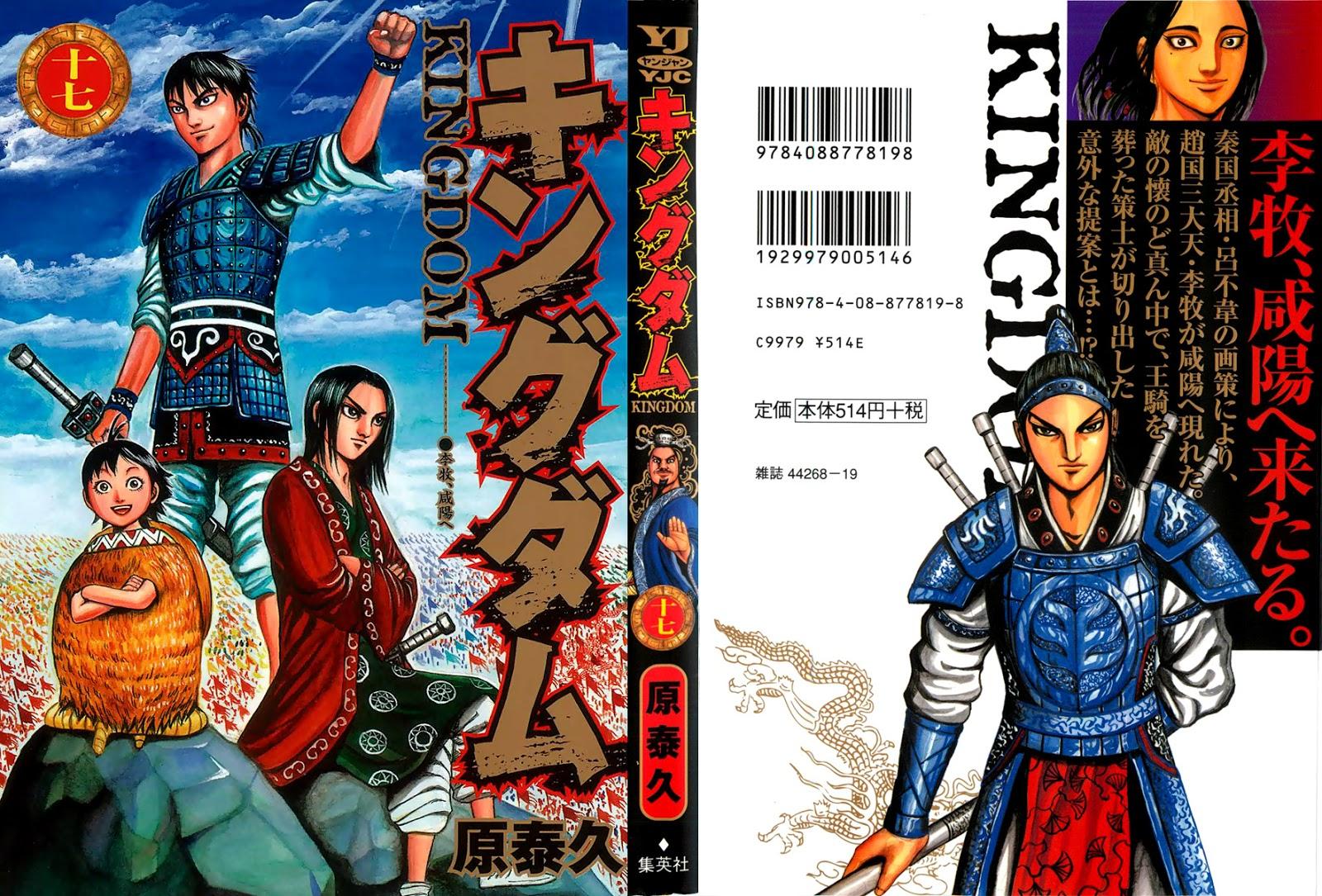 Kingdom – Vương Giả Thiên Hạ chap 174 Trang 2 - Mangak.info