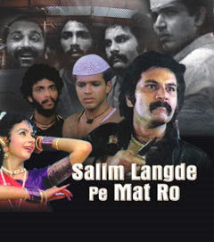 Salim Langde Pe Mat Ro 1989 Hindi Movie Watch Online