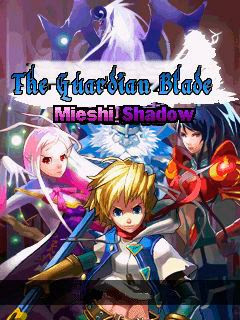 Screenshots of the Guardian blade: Meishi shadow for java mobile, phone.