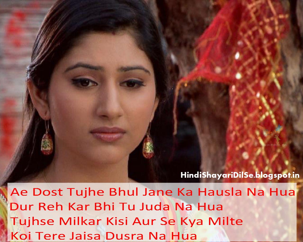 Shayari in Hindi,Love Shayari,Sad Shayari,Funny shayari - HD ...