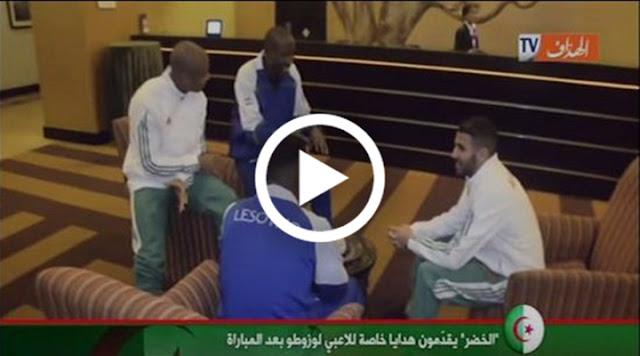 VIDÉO. Le bon geste des joueurs algériens envers leurs homologues lesothans