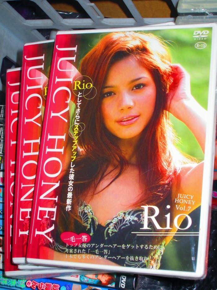 http://www.shopncsx.com/juicyhoneyvol7rio-tinayuzuki.aspx