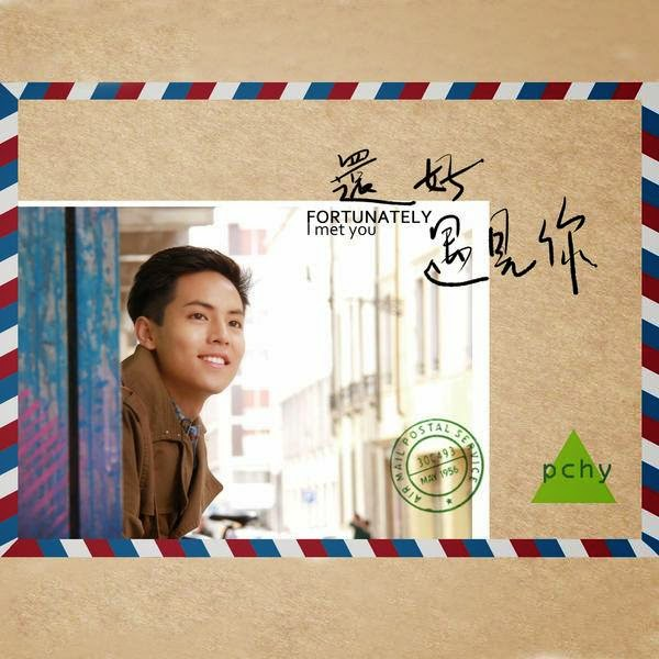 Download [Mp3]-[Hot New Album] อัลบั้มเต็ม Pchy (พิช วงออกัส) – Fortunatly I Met You [Solidfiles] 4shared By Pleng-mun.com