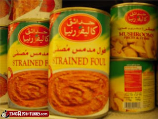 strained foul funny product arabic chicken stew