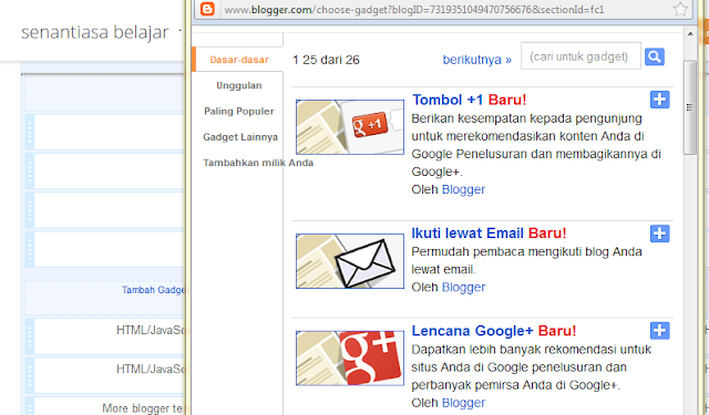 fiture google+ di blogger