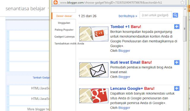 fiture google+ di blogger