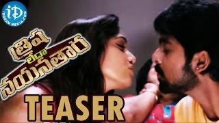 Trisha Leda Nayanathara Official Teaser _ G. V. Prakash Kumar, Anandhi, Manisha Yadav, Simran