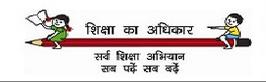 Chandigarh Education Department