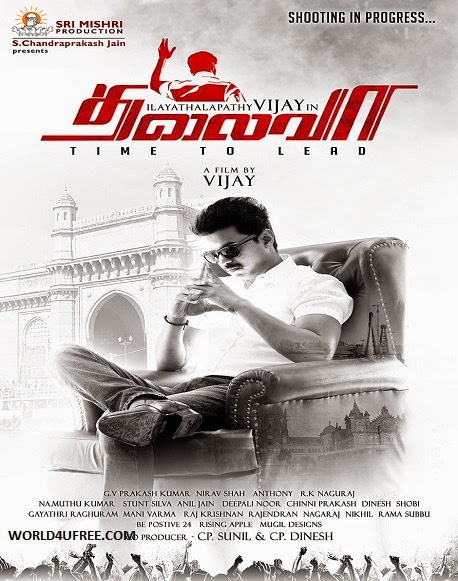 Thalaivaa 2014 Hindi Dubbed WebRip 400MB