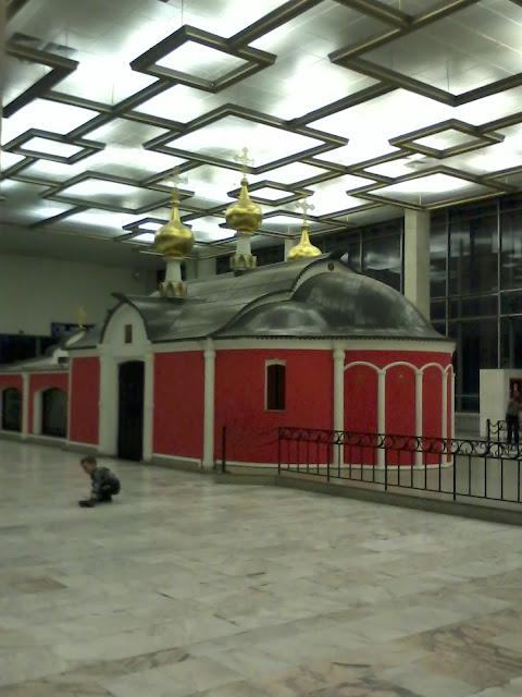 Белорусский вокзал часовня зал ожидания