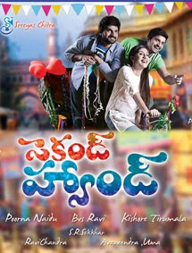 Watch Second Hand (2013) Telugu DVDScr Full Movie Watch Online For Free Download