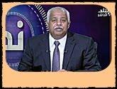 - برنامج نظرة مع حمدى رزق -- حلقة يوم الجمعة 23-9-2016