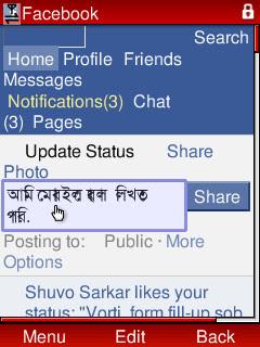 Bangla lekha
