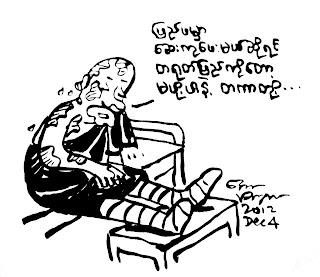 APK cartoon